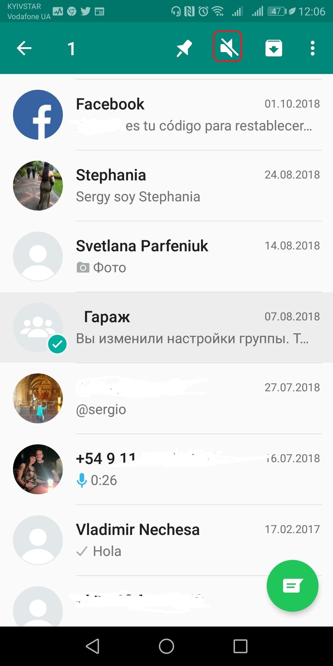 Картинка 1 Как незаметно удалиться из группы в WhatsApp и Messenger