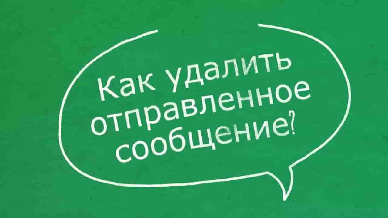 Картинка 3 Как удалять старые сообщения в WhatsApp