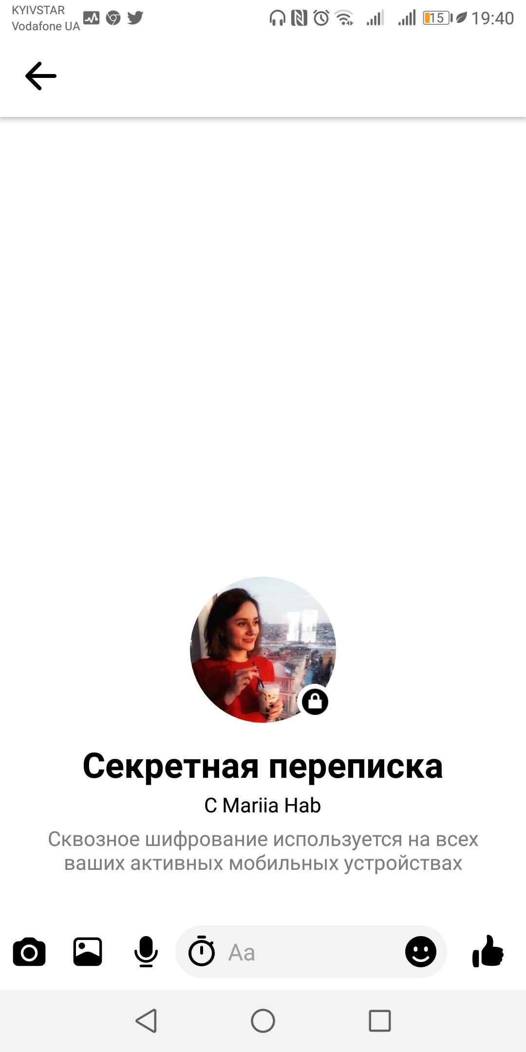 Картинка 1 Как создать секретный чат в WhatsApp и Messenger на Android