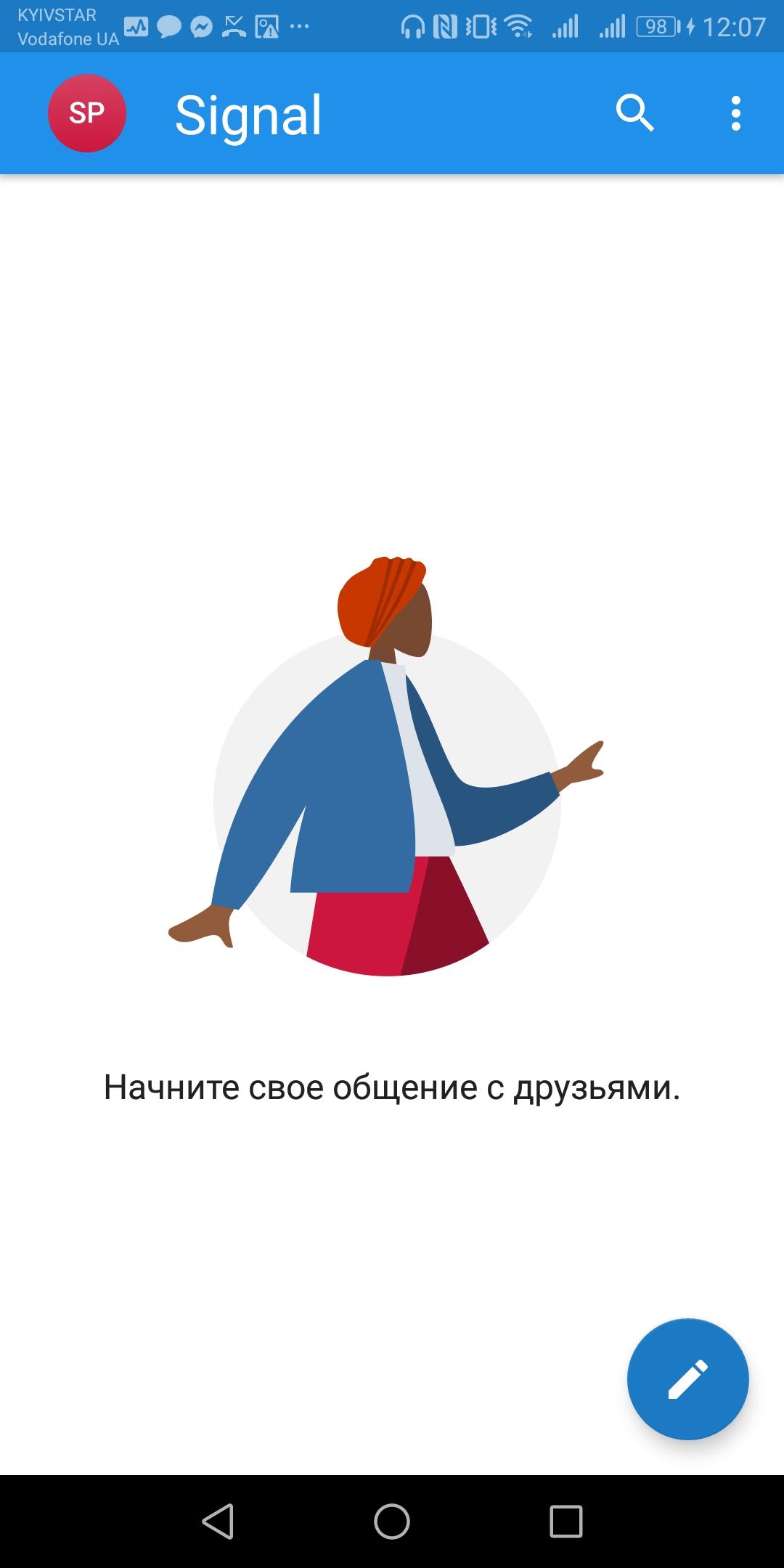 Картинка 3 Как создавать секретные чаты и отправлять самоудаляющиеся сообщения на Android