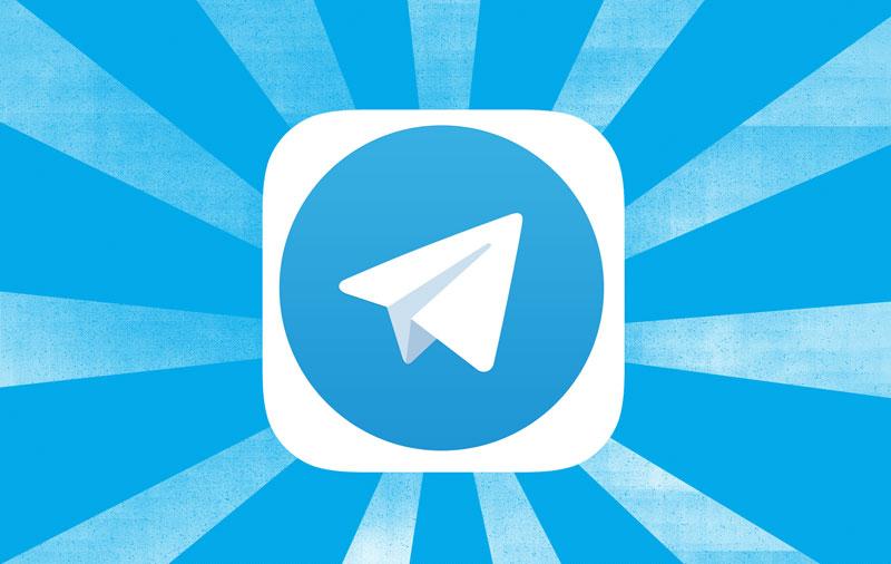 Картинка 1 Полезные советы для пользователей Telegram в 2019-м году
