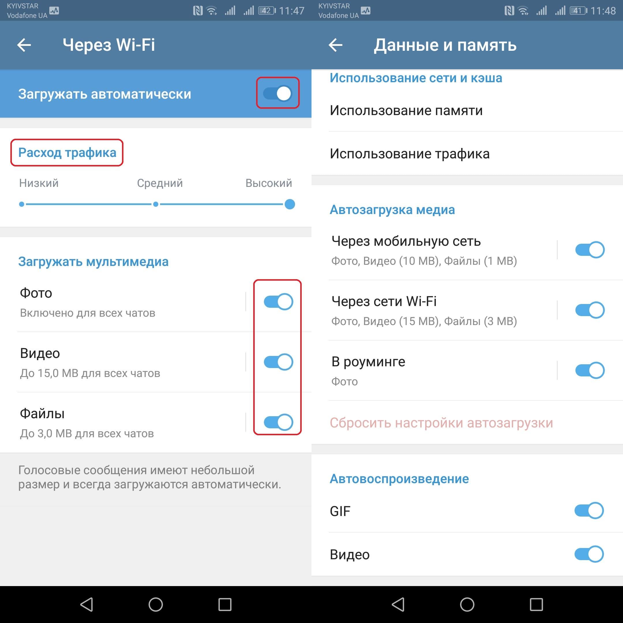 Картинка 3 Полезные советы для пользователей Telegram в 2019-м году