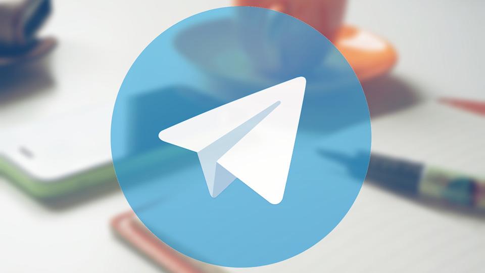 Картинка 6 Как создавать группы и каналы в Telegram на Android