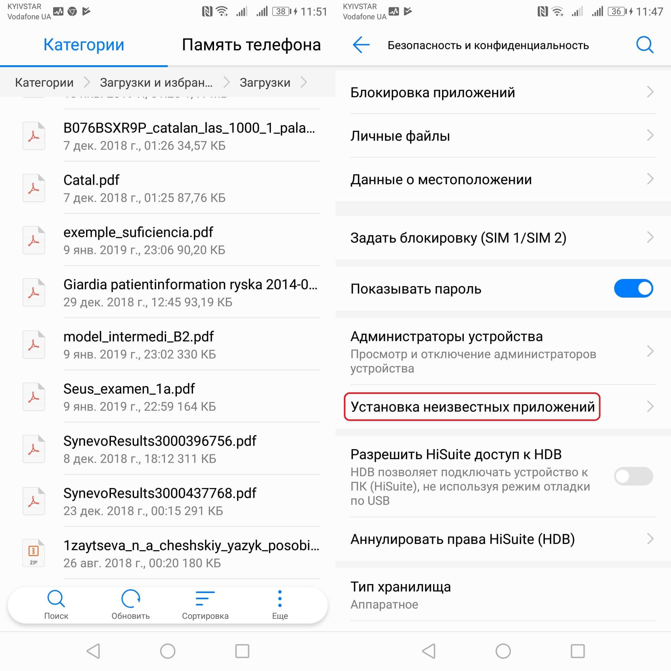 Картинка 2 WhatsApp APK: Как стать бета-тестером или скачать старую версию WhatsApp на Android