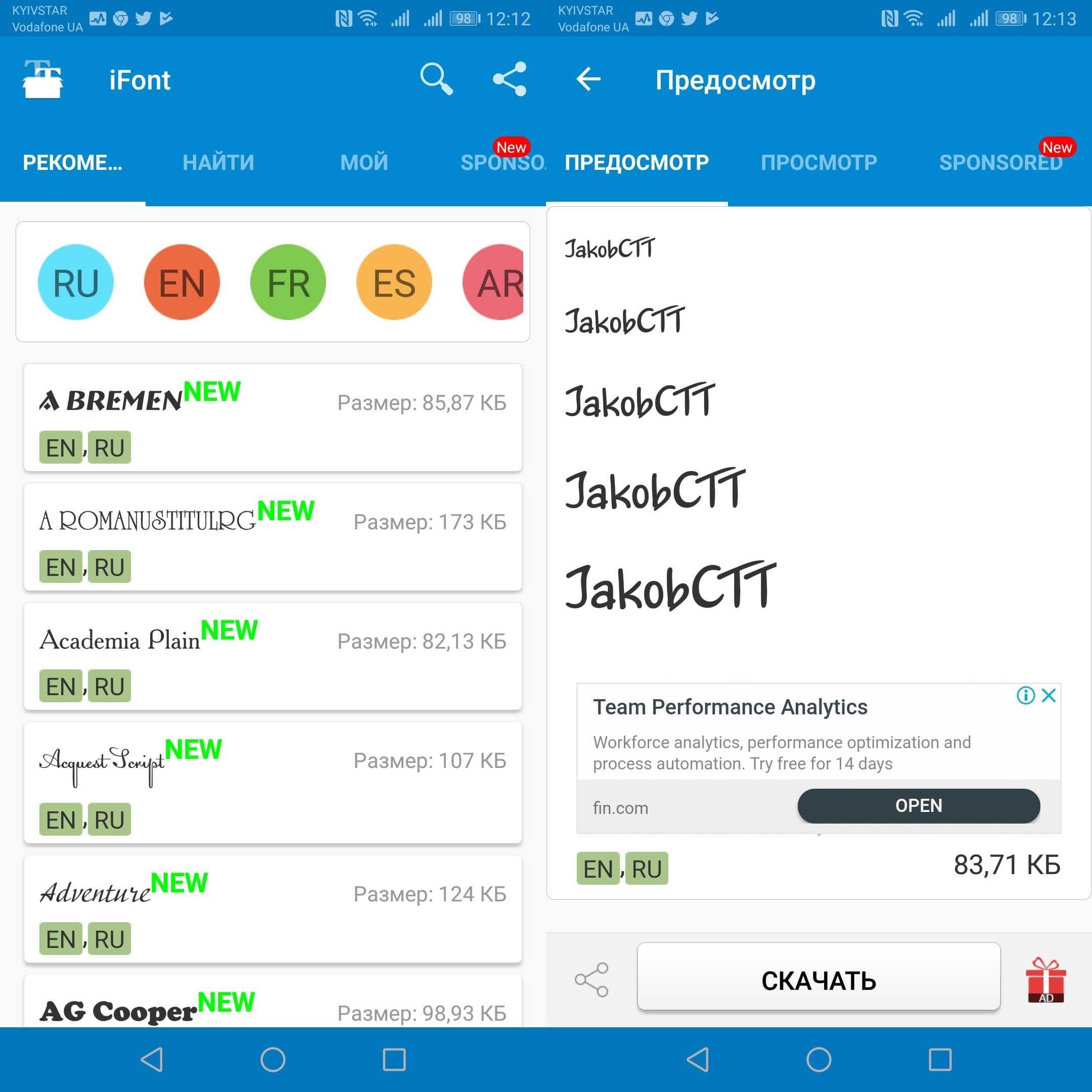 Картинка 4 Как поменять шрифт на смартфоне Android без root-прав