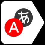 Лучшие переводчики для устройств Android